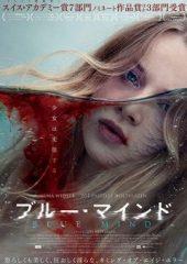 Blue My Mind 2017 Türkçe Altyazılı Full HD izle