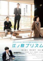 Enoshima Prizması Filmini HD İzle