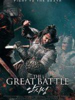 Büyük Savaş – The Great Battle 2018