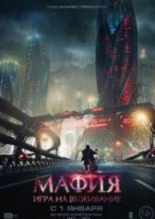Mafya Oyunları – Mafia Survival Game 2016