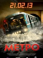 Metro 2013 Türkçe Dublaj IMDB:6.8 İzle