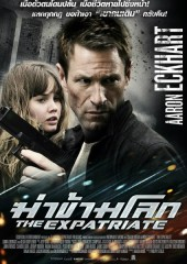 The Expatriate Türkçe Dublaj IMDB:6.0 İzle